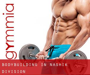 BodyBuilding in Nashik Division
