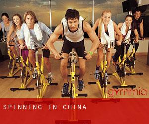 Spinning in China