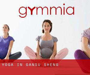Yoga in Gansu Sheng