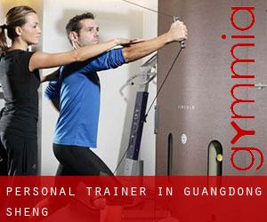 Personal Trainer in Guangdong Sheng