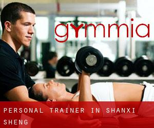 Personal Trainer in Shanxi Sheng