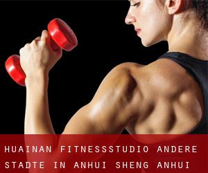 Huainan Fitnessstudio (Andere Städte in Anhui Sheng, Anhui Sheng)